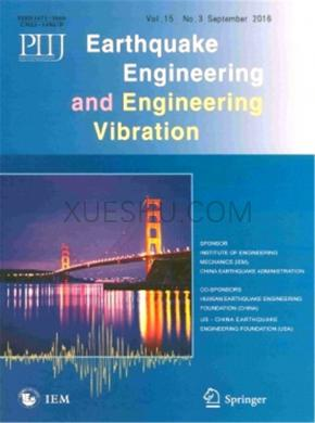 Earthquake Engineering and Engineering Vibration发表职称论