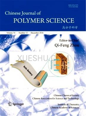 Chinese Journal of Polymer Science论文投稿