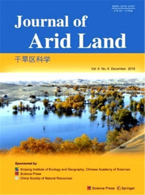 Journal of Arid Land期刊投稿