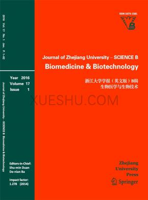 Journal of Zhejiang University-Science B(Biomedicine Biotech